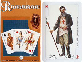 Romanov Playing Cards
